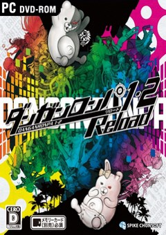 Danganronpa: Trigger Happy Havoc (2016) PC скачать торрент