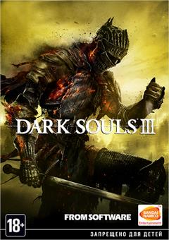 Dark Souls 3: Deluxe Edition [v 1.05] (2016) PC скачать торрент
