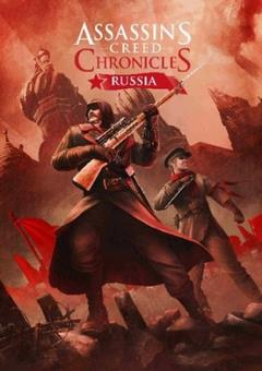 Assassins Creed Chronicles: Russia (2016) скачать торрент