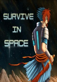 Survive in Space (2016) PC - logo